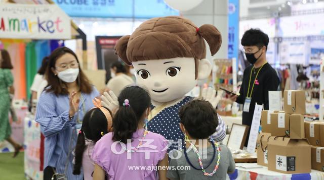"""대구 엑스코, 미래 교육 방향 제시···""""대구키즈엑스포"""" 개최"""