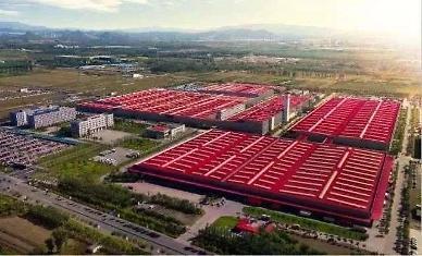 [중국기업]샤오미, 독일 자동차 기업 보그바르트 인수 물밑협상