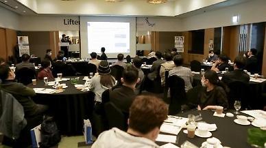 아스테라시스, 리프테라 유저 심포지엄 11일 개최