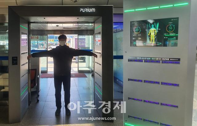 인천항만공사, 인천항 연안여객터미널에 IoT 활용한 스마트 에어샤워 도입
