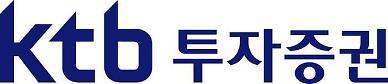 KTB금융그룹, 유진저축은행 인수··· 소매금융 진출