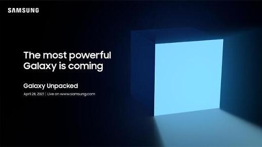 """""""最强Galaxy设备来袭"""" 三星电子28日首开笔记本电脑发布会"""