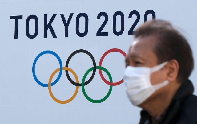 일본 코로나19 확진자 4000명대…올림픽 앞두고 4차 유행 우려