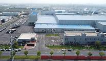 SKIET、中国常州2工場の商業生産に突入…年間電気車50万台分の生産体系の構築