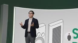 ハン・ジョンヒサムスン電子社長、台湾の半導体メーカーとTV部品の供給論議