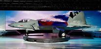 斗山重工業、3Dプリンティング技術で「KF-21」の部品製作