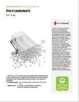 ロッテケミカル「複合樹脂」、米国で環境性の認定