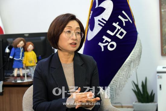 성남시, 주민자치회 활성화..도시계획 온라인 열람제도도 운용