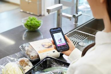 정부, 코로나 수요 급증 배달음식·구독서비스 특별물가조사 추진