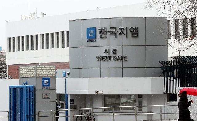 """한국지엠 부평1·2공장 일주일 가동 중단… """"반도체 수급 문제"""""""
