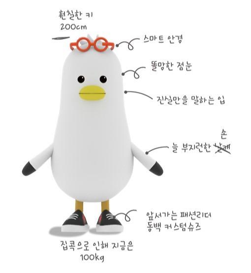 부산시, 2030부산월드엑스포 유치 염원 담아 시구