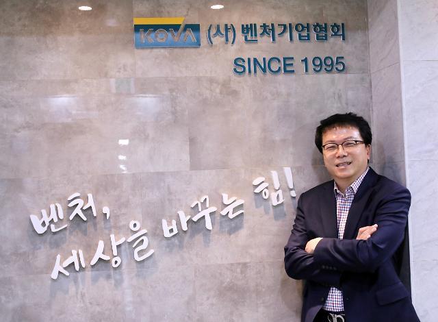 """[아주人] 강삼권 벤처기업협회장 """"제3 벤처붐은 없다"""""""