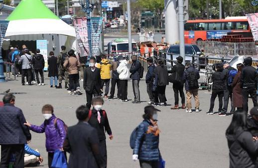韩国新增698例新冠确诊病例 累计112117例
