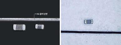 Samsung Electro-Mechanics develops ultra-small, high-capacity multilayer ceramic capacitor
