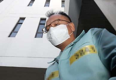 엽기 갑질·폭행 양진호 징역 5년 확정
