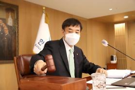 韓銀、政策金利を0.5%に据え置き・・・昨年7月から7回連続