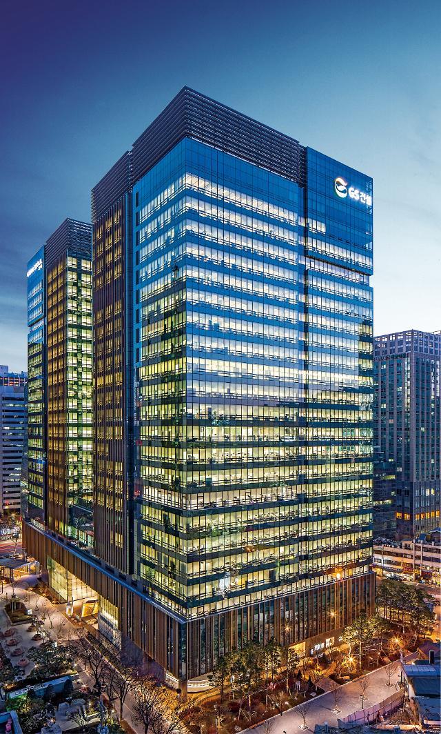 GS건설, ESG 위원회 신설...ESG 중심 사업구조 개편