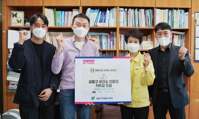 어메이징브루잉컴퍼니, 덕분에IPA 수익금 성동구보건소 기탁