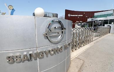 쌍용차 10년만에 또 법정관리…법원 회생절차 개시