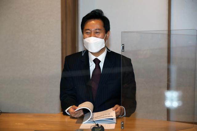오세훈 서울시장 취임식, 22일 DDP에서 비대면 개최