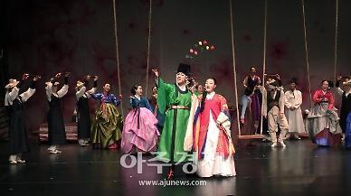 창극 본연의 매력 전하는 '춘향전-몽룡을 기다리며'