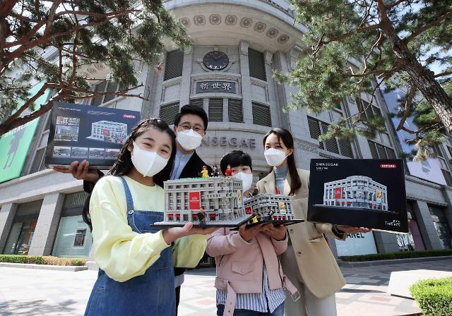 한국 최초 백화점 신세계 본점 옥스포드 블록으로 나온다
