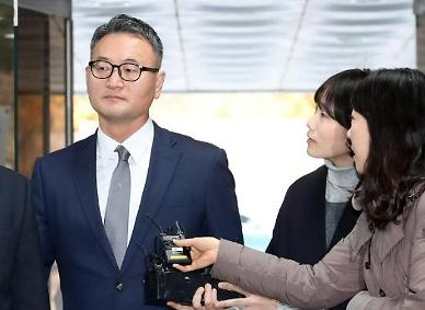 군납업자 뇌물 이동호 전 고등군사법원장 징역4년 확정