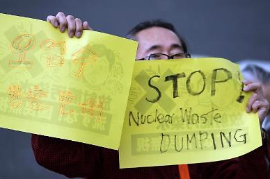 [아주 돋보기] 오염수 방류 일본의 진짜 속내는 '가성비'?... 도쿄전력 신뢰도도 의문