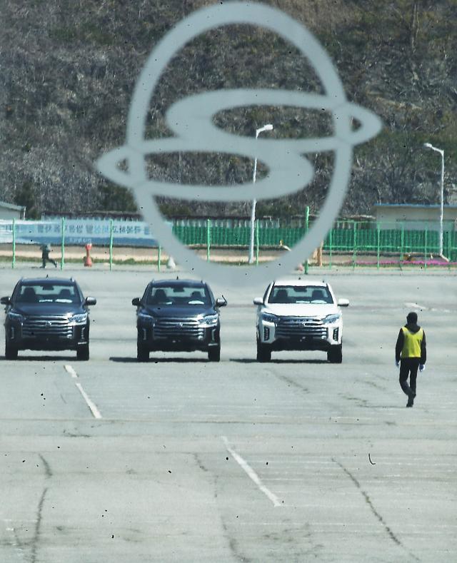 """쌍용차, 10년 만에 다시 법정관리…산업은행 """"법원이 주도…개별기관 논의사안 아냐"""""""