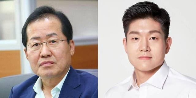 """홍준표 """"외출한 사람 귀가 막나""""…김재섭 """"당 꼰대력 10% 상승할 것"""""""