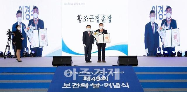 """영남대학교 의대 이경수 교수, 보건의 날 기념···""""황조근정훈장"""" 수훈"""