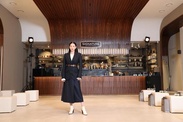 LG전자 '시그니처 키친 스위트' 지춘희와 패션쇼 연다