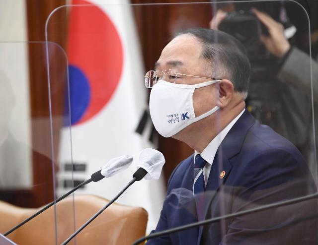 """홍남기, 오세훈 정책 저격...""""어렵게 잡아가던 부동산시장 다시 불안정"""""""