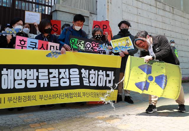 """북한, 일본 원전 오염수 방류 결정 공개 비판...""""희세의 파렴치한"""""""