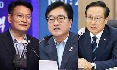 與, 당권 경쟁 닻 올렸다...홍영표·송영길·우원식 3파전 레이스 시작