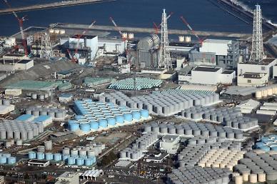 중국, 日오염수 해양방류 항의... 대사 초치