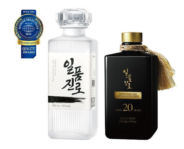 하이트진로, '일품진로' 세계 주류 품평회 3년 연속 석권