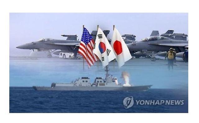 후쿠시마 오염수·위안부 판결...한·일 악재에 한·미·일 외교장관회담 연기 가닥