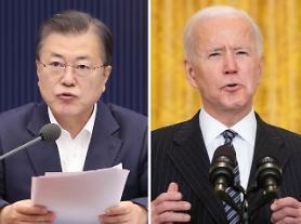 5月末の韓米首脳会談開催確定へ・・・青瓦台「両国の緊密な協力を議論」