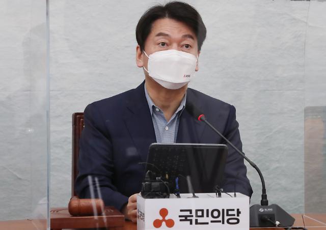 [단독] 국민의당, 월급대납 의혹 당직자 '원대복귀'…합당 포석?
