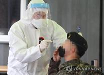 [コロナ19] 新規感染者673人発生・・・地域感染652人・海外流入21人