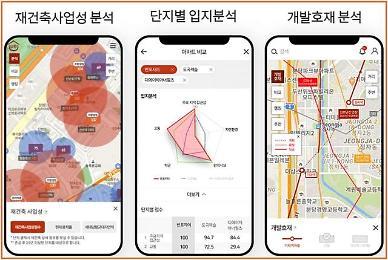 구축 아파트 투자도 프롭테크가 대세…서울·경기 재건축 사업성 지도 출시
