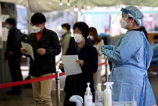 韩国新增673例新冠确诊病例 累计112789例