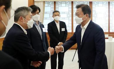 [한국갤럽] 文 지지율 30%·부정 평가 62%…與 지지율에 역전