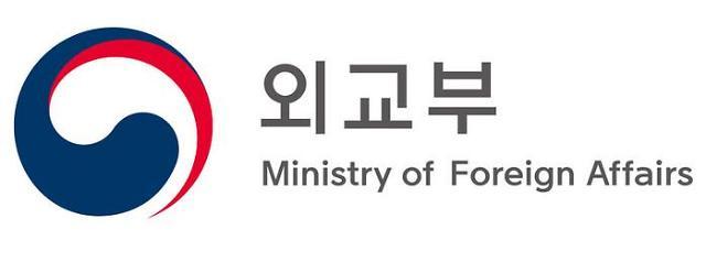 정부, 전 세계 특별여행주의보 5월16일까지 재연장