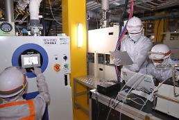 LGディスプレイ、370億ウォン投資して昨年の温室効果ガス排出量300万t削減
