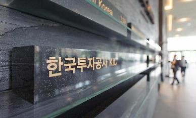 KIC, 美 진출 국내 기관투자자∙BofA와 `코로나 회복기 美 증시 전망' 논의