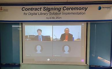 [NNA] 韓 전자도서관 시스템, 태국 대학에 수출