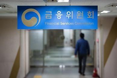 부동산 투기 금융대응반 북시흥농협, LH대출 법규 위반 없어