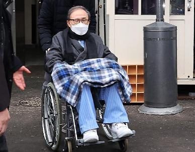 뇌물·횡령 수감 이명박 오늘 안양교도소→서울대병원 입원